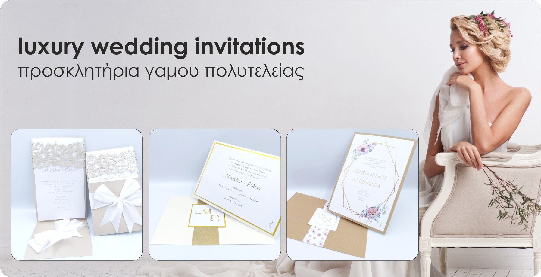 wedding luxury invitations
