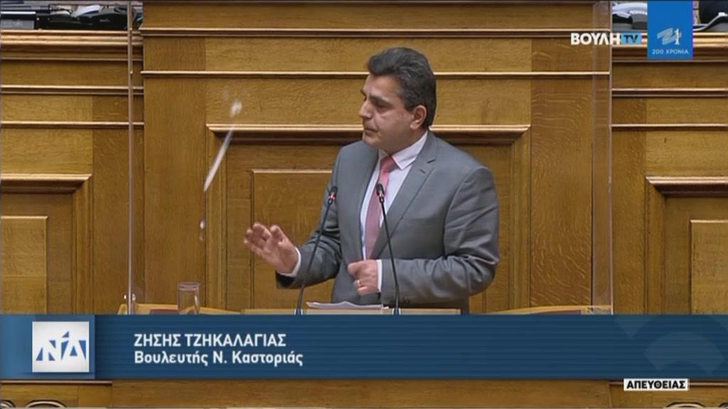 Ενισχύοντας τα περιφερειακά Πανεπιστήμια μεγαλώνουμε την Ελλάδα.