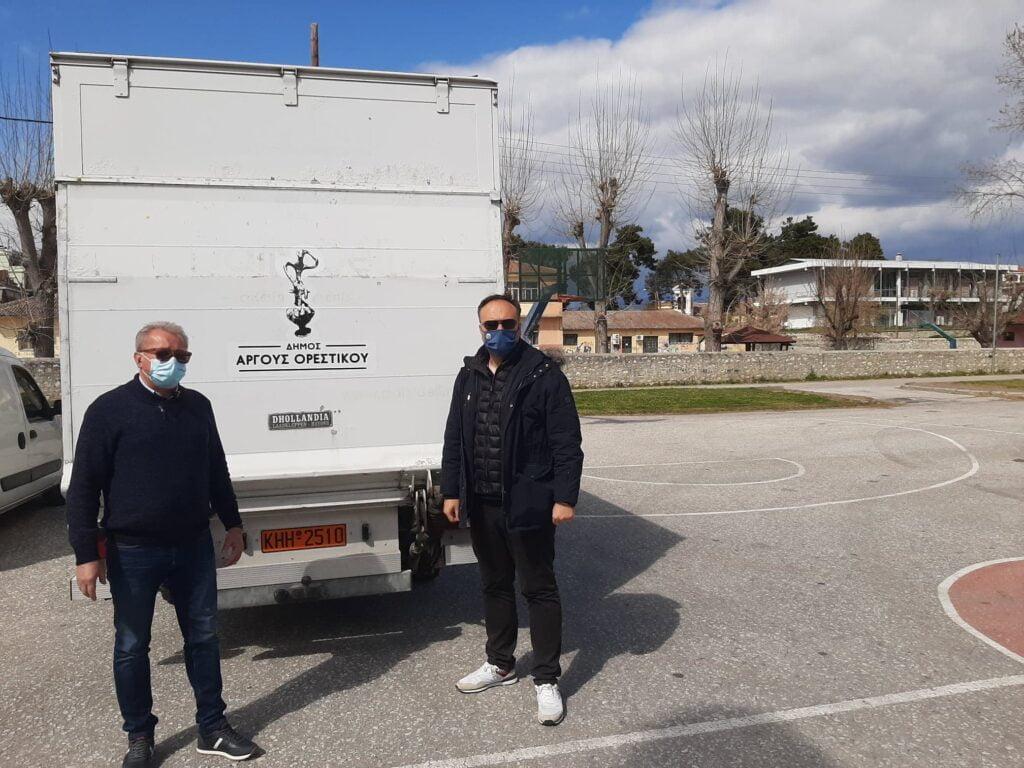 Δήμος Άργους Ορεστικού | Παραδόθηκε η βοήθεια της διοίκησης και των κατοίκων του στους σεισμοπαθείς