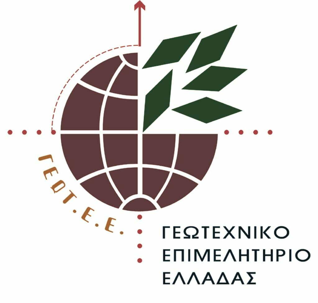 ΓΕΩΤ.Ε.Ε./Π.Δ.Μ.: Αύξηση των διαθέσιμων πόρων στην Περιφέρεια Δυτικής Μακεδονίας ίση με το 10% των πόρων της 3ης Πρόσκλησης ''Νέων Γεωργών'', ως ρήτρα μετάβασης, προτείνει το Γεωτεχνικό Επιμελητήριο.