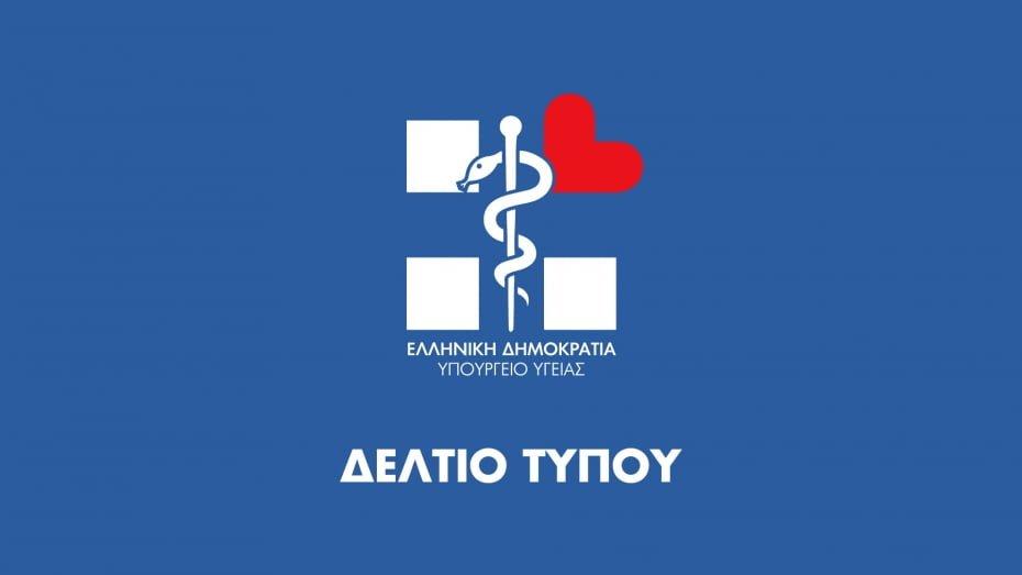 Δηλώσεις Αναπληρωτή Υπουργού Υγείας Βασίλη Κοντοζαμάνη μετά τη σύσκεψη που συγκάλεσε στη Θεσσαλονίκη