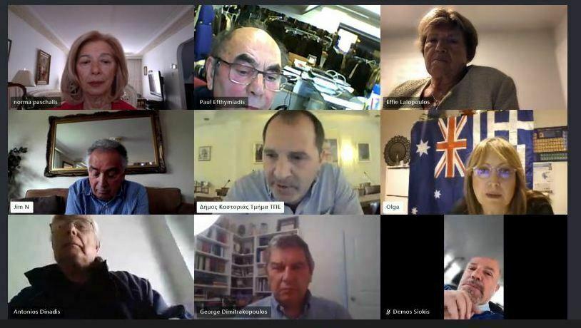 Με μεγάλη επιτυχία η τηλεδιάσκεψη με τους απόδημους Καστοριανούς που οργάνωσε η Αντιδημαρχία Τουρισμού του Δήμου Καστοριάς