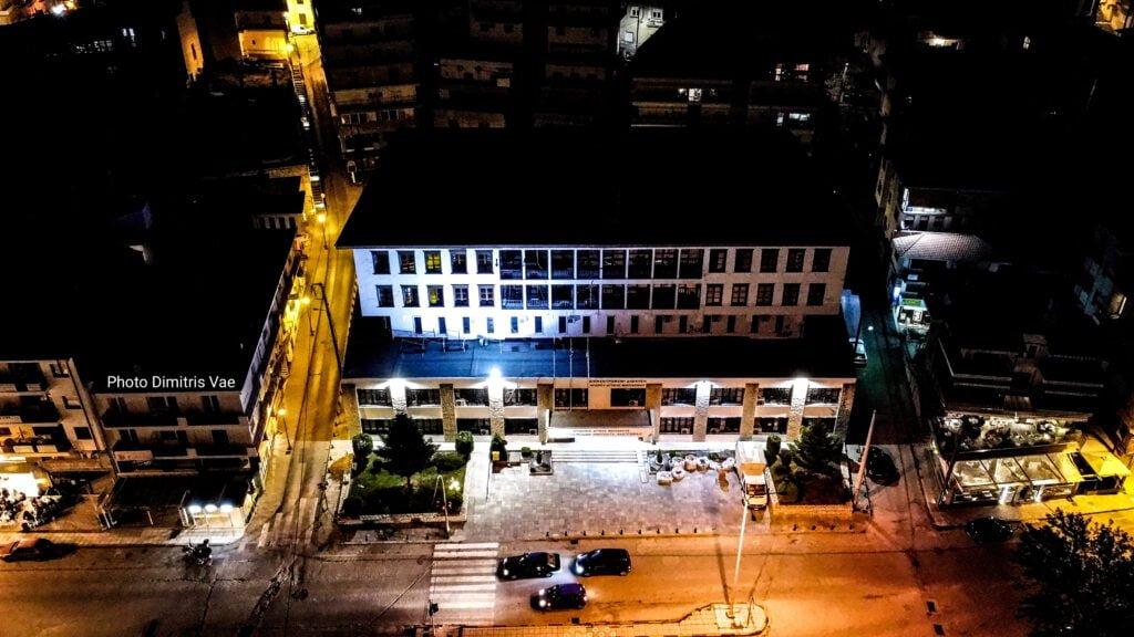1.250.000 ευρώ για την Ενεργειακή Αναβάθμιση του κτιρίου της Περιφερειακής Ενότητας Καστοριάς.