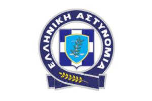 Προθεσμία υποβολής δικαιολογητικών για τη συμμετοχή υποψηφίων στις προκαταρκτικές εξετάσεις των Σχολών της Ελληνικής Αστυνομίας ως 02/06/21.
