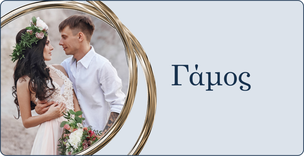 newage wedding luxury invitations