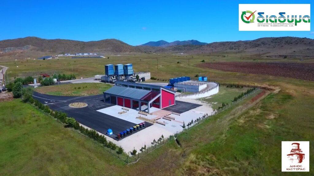 Ενημερωτική εκδήλωση από τη ΔΙΑΔΥΜΑ και το Δήμο Καστοριάς για την Παγκόσμια Ημέρα Περιβάλλοντος
