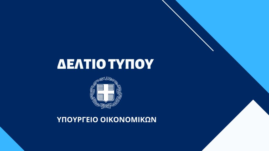 Μέτρα μείωσης ενοικίων και αναστολές ρυθμισμένων φορολογικών οφειλών και για τον Ιούνιο