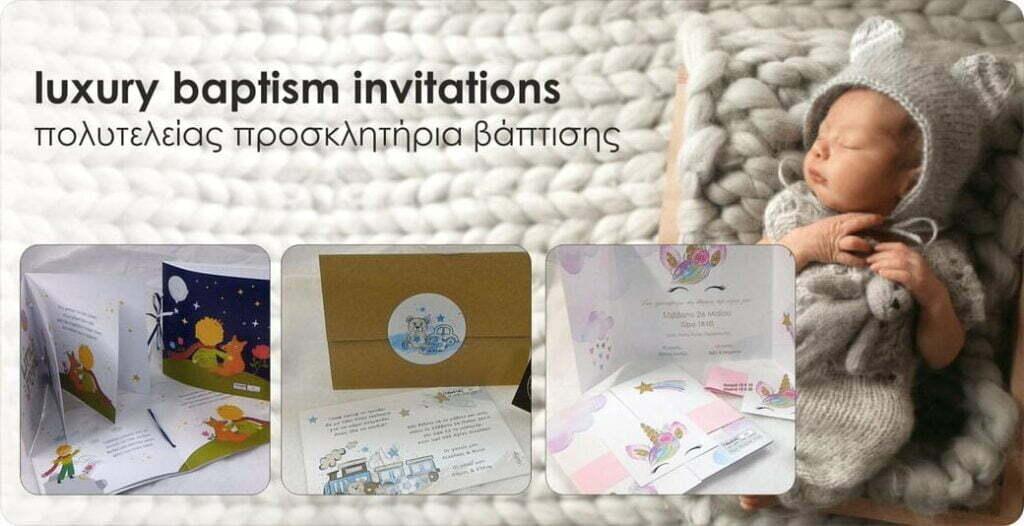 luxury baptism invitations
