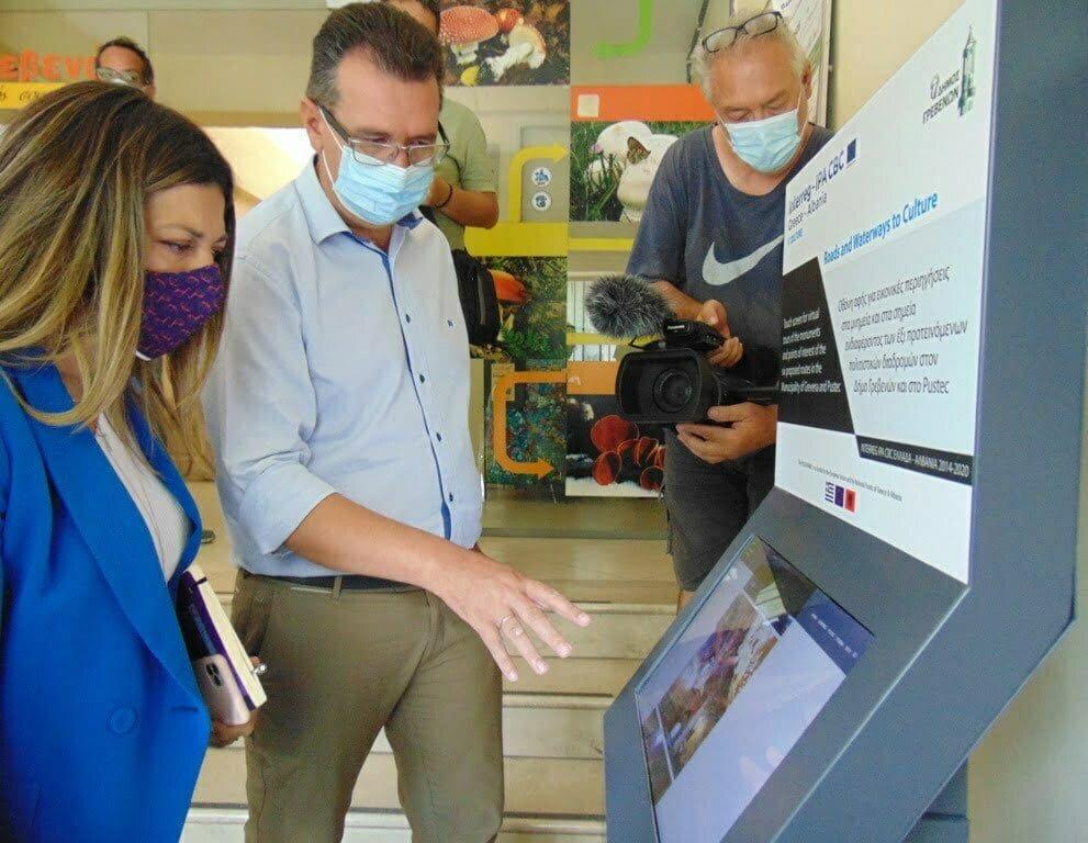 Σε λειτουργία οι ψηφιακές οθόνες αφής με τις ανεξερεύνητες πολιτιστικές διαδρομές των Γρεβενών - Εύσημα από την Υφυπουργό Τουρισμού Σοφία Ζαχαράκη