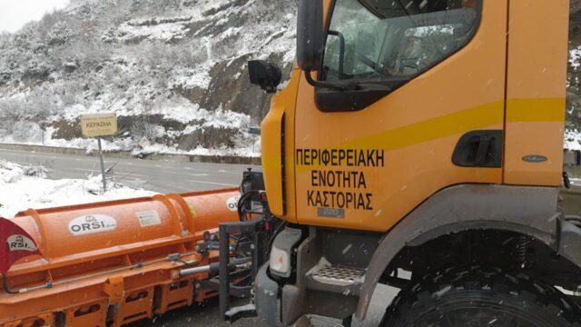 480.000 ευρώ για Προμήθεια Δύο νέων Εκχιονιστικών Μηχανημάτων Έργου.