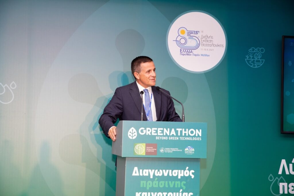 Βραβεία πράσινης καινοτομίας Greenathon  Beyond Green Technologies