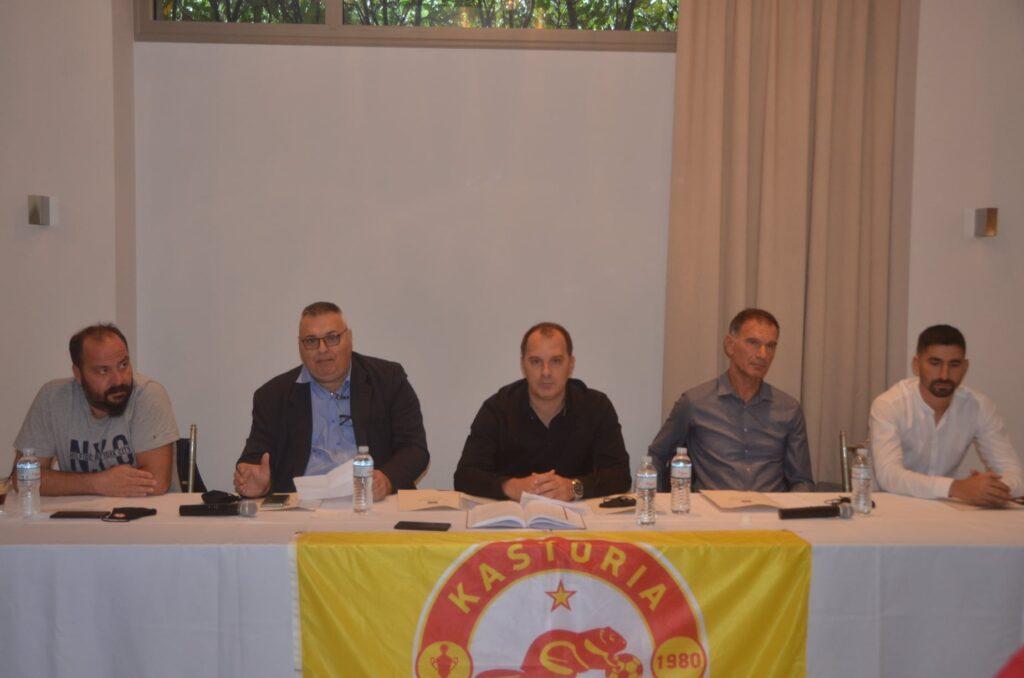 Α.Σ. Καστοριά   Έγινε η επίσημη παρουσίαση της Καστοριάς σήμερα 8 Σεπτεμβρίου, στις 18.00, στο Ξενοδοχείο CALMA