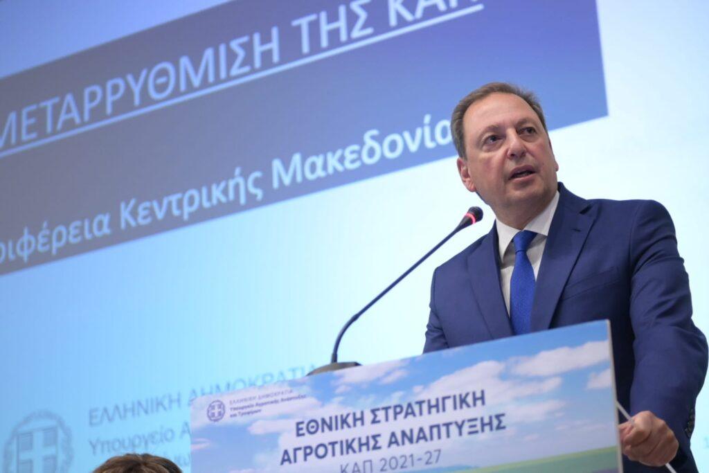 Σχέδιο εξυγίανσης του ΟΠΕΚΕΠΕ για να μπει τέλος σε αδικίες και ανισότητες   Σπ. Λιβανός: Είμαι αποφασισμένος να στηρίξω τους πραγματικούς αγρότες- Αλλάζει το πλαίσιο ελέγχων στην αγορά – Πιο αυστηρές οι κυρώσεις. Συνδιάσκεψη για την ΚΑΠ Κεντρικής Μακεδονίας στη Θεσσαλονίκη