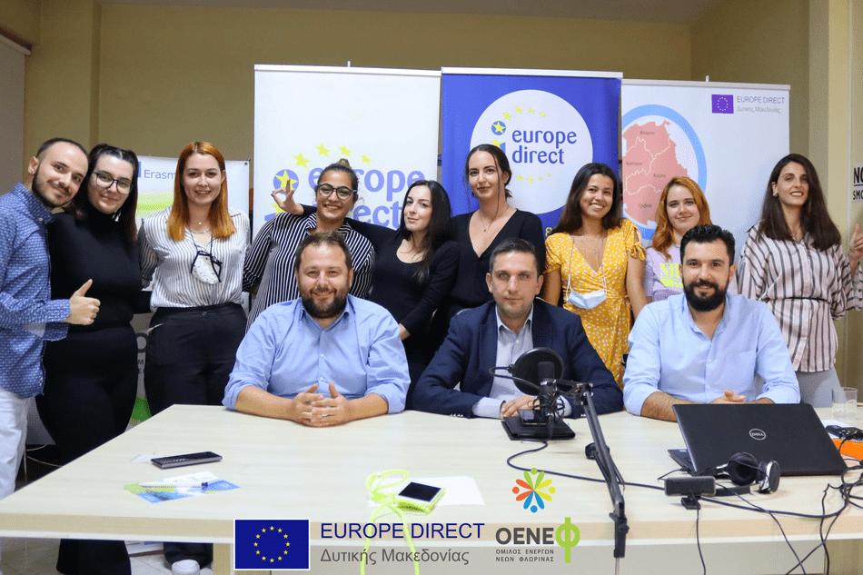 Διασυνοριακός Διάλογος Πολιτών για την Ευρωπαϊκή Πράσινη Συμφωνία από το EDIC Δυτικής Μακεδονίας - Δυνάμωσε τη φωνή σου