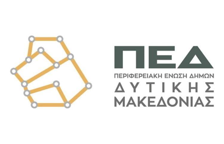 Αύξηση μετοχικού κεφαλαίου ΔΕΗ_ Επιστολή ΠΕΔ Δυτικής Μακεδονίας